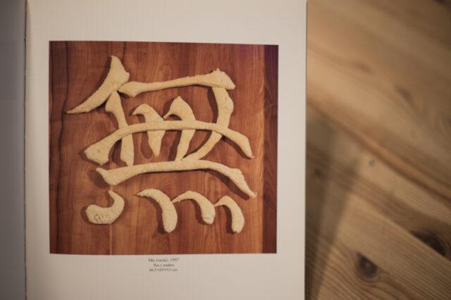 Mu pan y madera